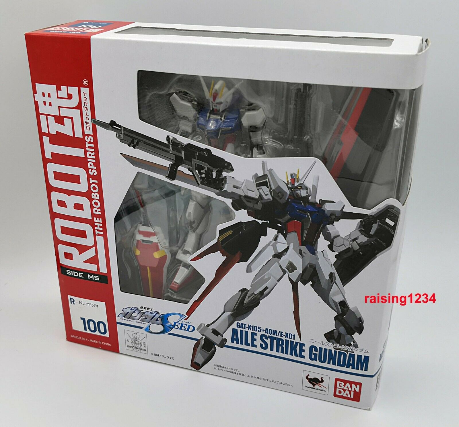 Mobile Suit Gundam Seed Aile Strike Beai Robot Spirits 100  azione cifra  Nuova lista