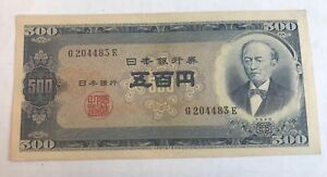 Japan-banknote-50-yen-1951-B353-P-88-UNC-Single-Early-Series-G-Serial