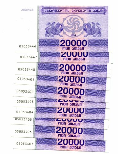 GEORGIA 20000 KUPONI ND 1994 P-46b UNC LOT 10 PCS