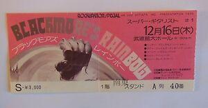 RAINBOW-Ritchie-Blackmore-039-s-Rainbow-TICKET-TOKYO-1976