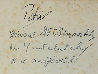 C1941 | Post-coup Signatures Of King Peter Ii Jugoslawien + Rechts Men Feine Verarbeitung