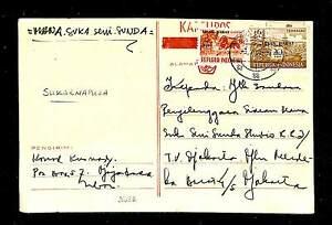 NNG- NEW GUINEA-IRIAN BARAT-1969- PC. -SUKARNAPURA - VF @3