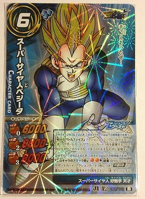 Miracle Battle Carddass J-Heroes J2 Utra Rare Set AS02 12//12