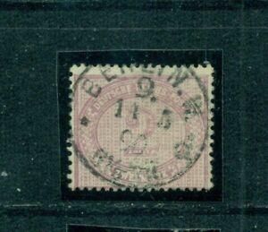 Deutsches-Reich-Nr-37-d-Vollstempel-Berlin-geprueft-BPP
