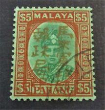 nystamps British Malaya Pahang Stamp # N12 Used $1000