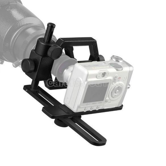 Universal Compatible Metal Steady Mount Bracket Telescope/Digital Camera Adaptor