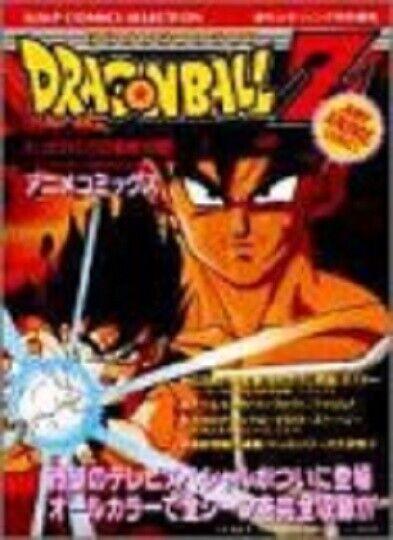 Bardock Goku's Dad By Bardocksonic - Goku Is Dad, HD Png Download ...   540x393