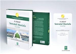 Bioghraphy-of-Prophet-S-A-W-Seeratul-Mustafa-Abridged-Version-Hardback