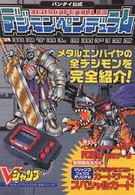 Digimon Pendulum 5 Metal Empire illustration art book