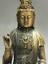 8-034-Old-Tibet-Buddhism-Bronze-Free-Kwan-Yin-Bodhisattva-On-Stone-GuanYin-Statue miniature 3