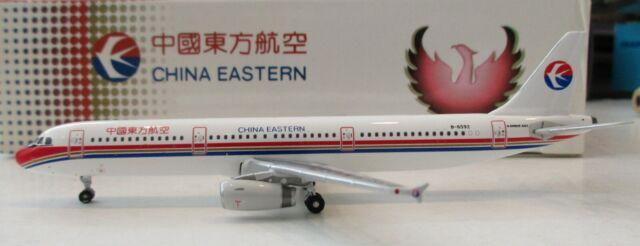 "Phoenix 1:400 China Eastern Airbus A320-200 B-1609 /""Beautiful Gansu/"" PH4CES1257"