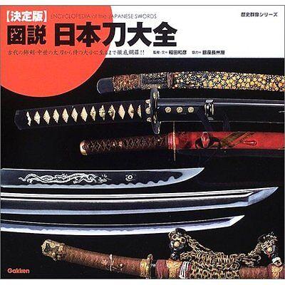 encyclopedia of the Japanese sword Katana Nihonto Illustration book Samurai