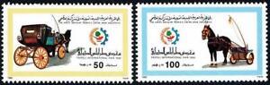 LIBYA-1992-TRIPOLI-EXPO-HORSES-SC-1439-40-VF-MNH-ANIMALS-TRANSPORT