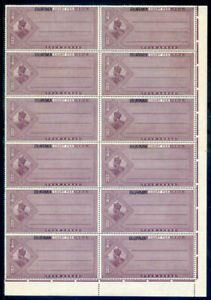 Burma c.1927 King George 5th Court Fee 6v from ¼R to 6R mint n.h.(2020/12/11#09)