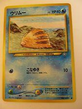 Swinub Common 1st Edition Pokemon Card Neo Genesis 79//111