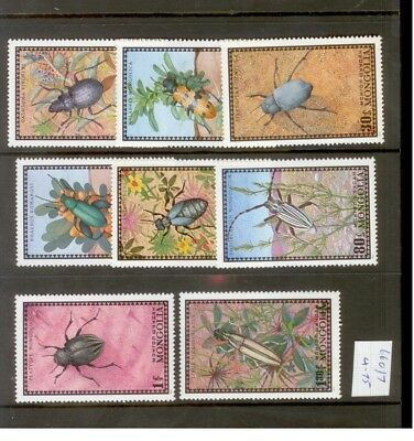 Honing *a081 1972 Mongolia Insects (mnh) Set