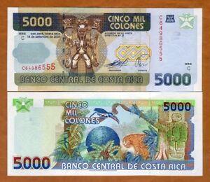 Costa-Rica-5000-5-000-Colones-2005-Pick-266-266c-UNC-gt-ornate