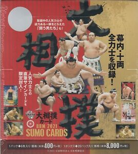 BBM Sumo Wrestler Trading Card 2021 Part 1 Sealed Box Japanese