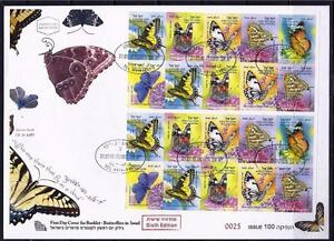 ISRAEL-STAMPS-2015-BUTTERFLY-BOOKLET-SIXTH-6-th-ISSUE-FAUNA-ON-FDC