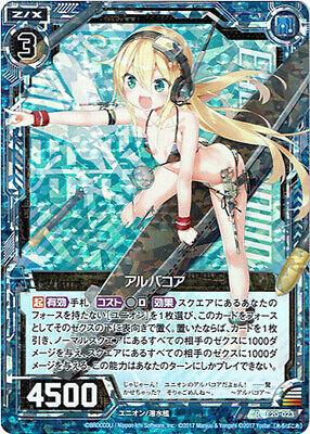 Zillions of enemy X z//x Japanese Game Azur lane Holo Prism Foil card St Louis