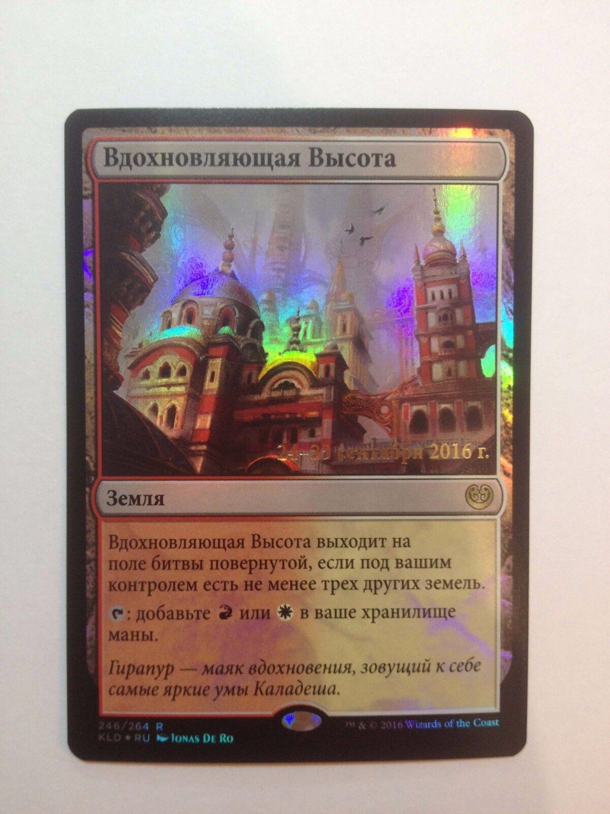 Russian Russian Russian Foil Inspiring Vantage Promo MTG NM Kaladesh Magic The Gathering 7a4735