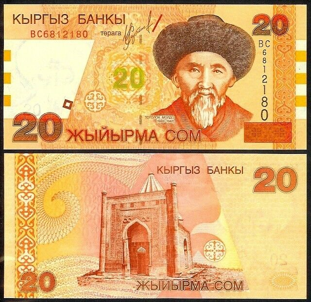 KYRGYZSTAN 20 SOM ND (2002) P19 UNCIRCULATED