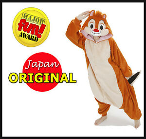 image is loading genuine sazac disney chip amp dale costume kigurumi