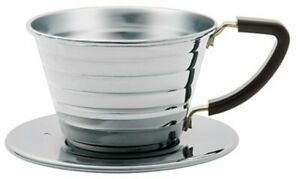 Efficace Kalita Stainless Steel 155 Wave Coffee Dripper For 1-2 Cups S7009 Free Ship Achat SpéCial
