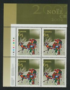 2002 Canada SC# 1966 UL - Christmas Aboriginal Art Plate Block M-NH Lot # 3519a