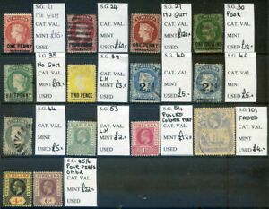 St-Helena-mixed-mint-amp-used-run-of-14-stamps-in-mixed-condition-2019-06-10-07