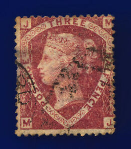 1870-SG51-1-d-Rose-Red-Plate-1-G6-1-MJ-Fair-Used-Cat-75-cpqi