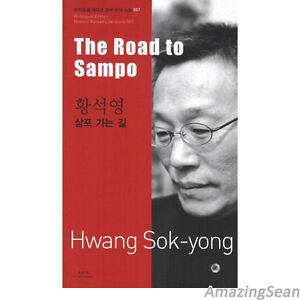Details about The Road to Sampo Korean Text Book Fiction Novel Korea Modern  Literature BO21
