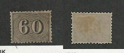Brazil, Briefmarke, #46 Postfrisch Mit Scharnier, 1866, Jfz üBerlegene Materialien