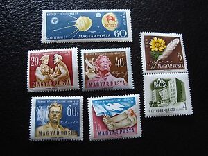 Hungary-Stamp-Yvert-and-Tellier-N-1314-1317-A-1320-1362-N-C5-Stamp-Hungary