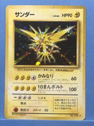 Pokemon card Japanese Zapdos No.145 Base set Holo Ken Sugimori HP90 Lv.64 Rare