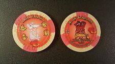 caesars las vegas chinese new year of the rabbit $8 casino chip unc