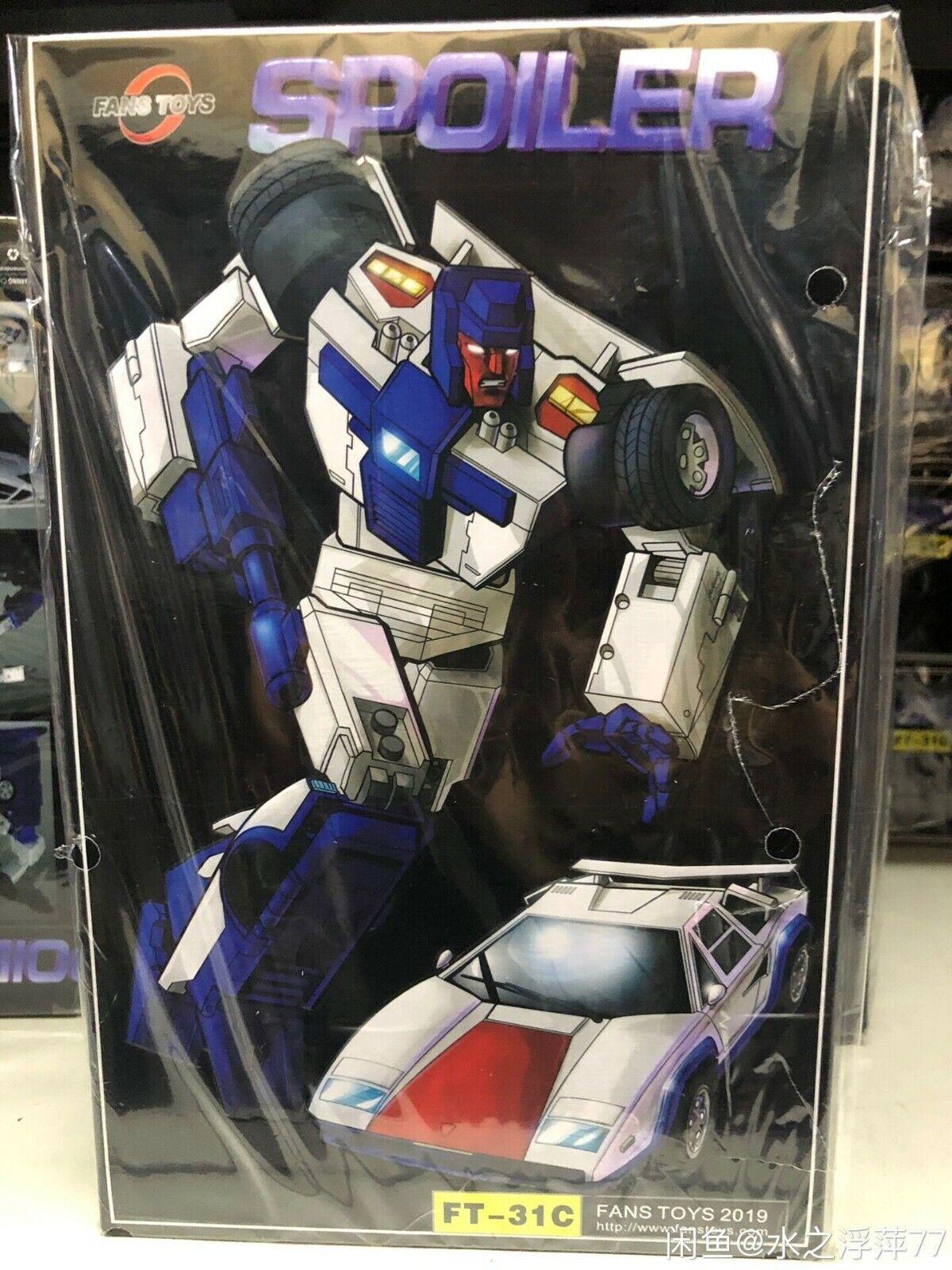 Transformers Fansgiocattoli FT31C SPOILER G1 Breakdown azione cifra giocattolo IN STOCK