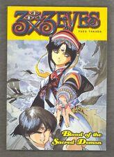 3x3 Eyes: Blood of the Sacred Demon 2002 TPB Anime Manga English Yuzo Takada