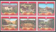 Oman 1997 ** Mi.421/26 Burg Fort Wasserfall water fall Tourismus Tourism