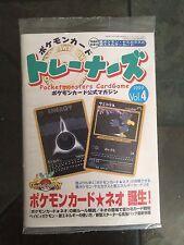 Trainer's Magazine Vol. 4 Sealed Murkrow & Darkness Energy Pokemon Japanese Card