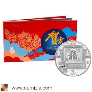 CHINA-3-Yuanes-2017-Festival-del-Ano-Nuevo-en-Estuche-S-C-CHINE-Nouvel-An