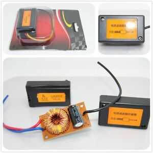 Car-Stereo-Radio-Audio-Power-Wire-Engine-Noise-Filter-Suppressor-Isolator-12V