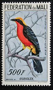 Yvert Und Tellier Luft-n°4 N Modernes Design Briefmarke / Briefmarke Mali cyn19