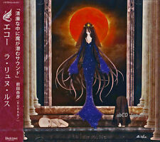e:cho - La lune rousse / New OBI Japan CD 2017 / Japanese female Hard Rock Metal