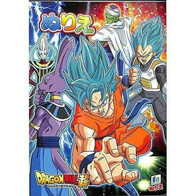 - Showa Coloring Book A5 Nurie Dragon Ball Super Japan Anime Comic For Sale  Online EBay