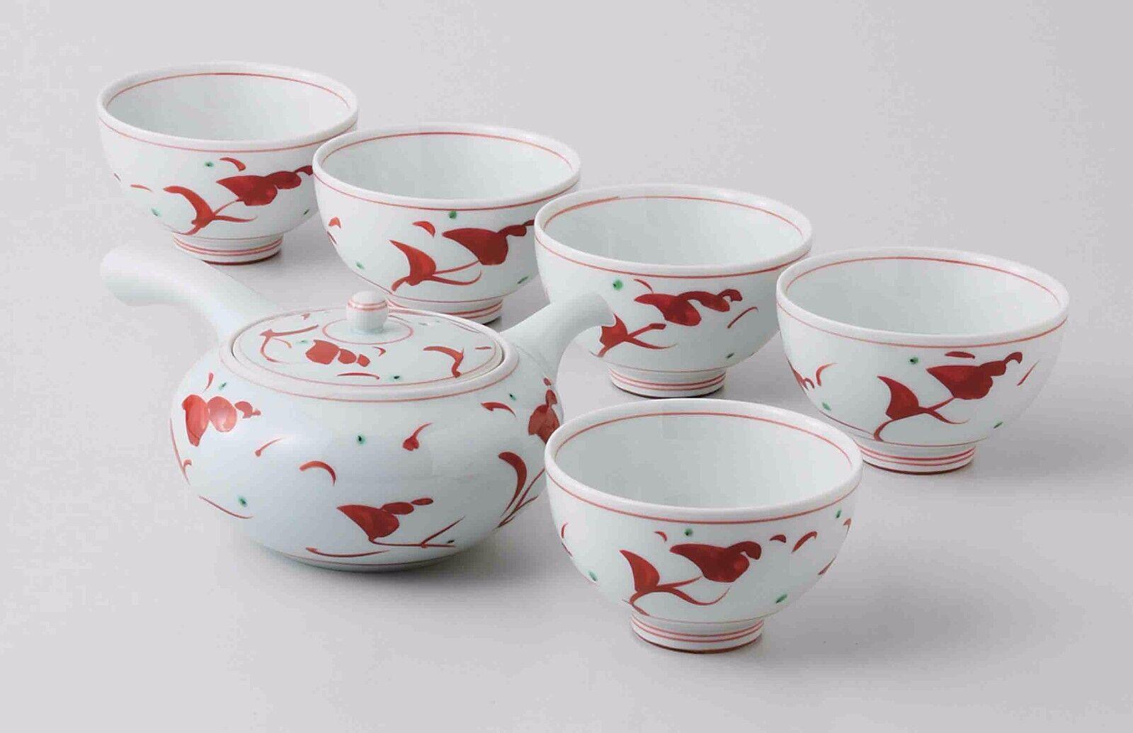 Hasami Porcelain  Fleur-japonais Kyusu Tea Pot & 5 Tasse à Thé Set w Box