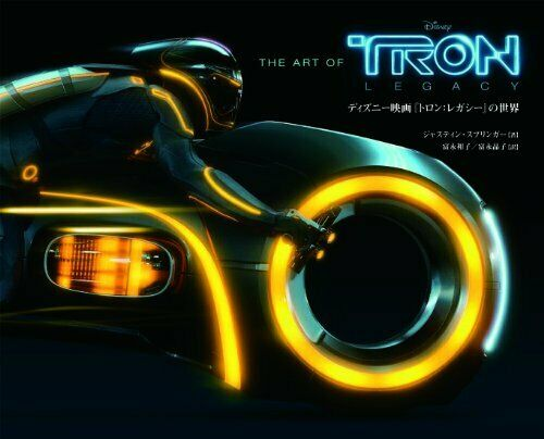 The Art of TRON Legacy Book Hardcover Disney