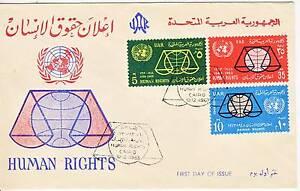 Premier Jour Timbre Egypte N° 574/576 Declaration Des Droits De L'homme Soyez Amical Lors De L'Utilisation