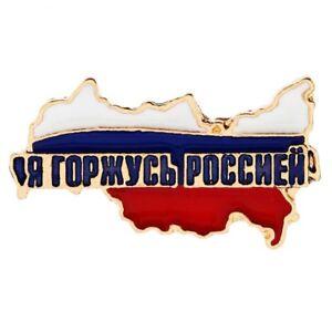 Sammeln & Seltenes Militaria der UdSSR & Nachfolger (ab 1945) PATRIOTIC PIN BADGE ON THE BACKGROUND OF RUSSIAN FLAG INSCRIPTION I AM PROUD