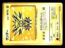 PROMO POKEMON JAPANESE CARD N° 145 ZAPDOS ELECTHOR ANA .... (2)